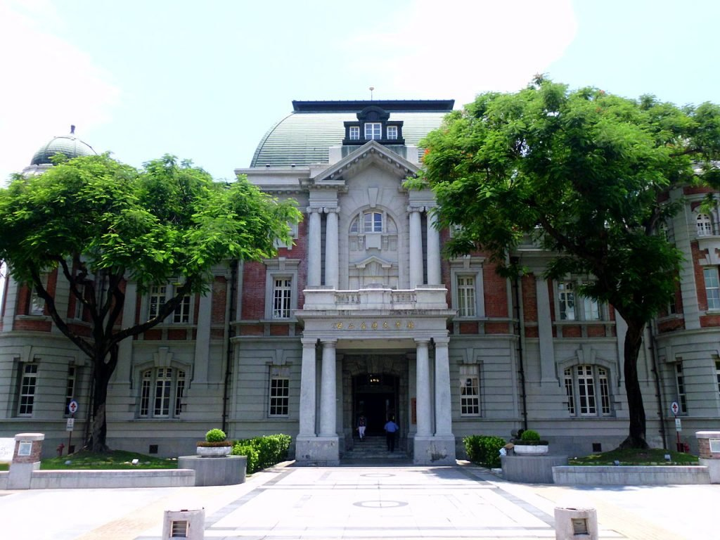 National Museum in Male
